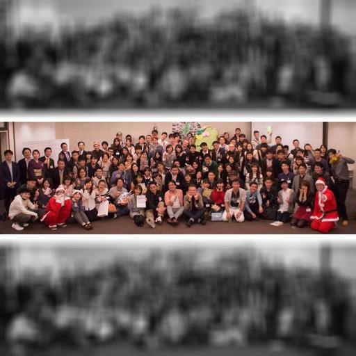 12/3、大忘年会2016を開催しました。