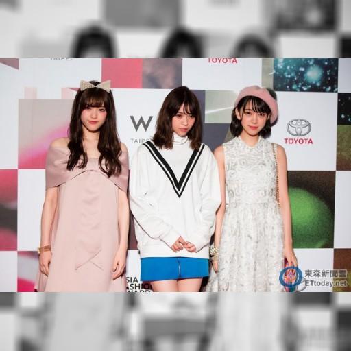 乃木坂46萌變粉系小貓女 發夢「全體來開演唱會」 | 娛樂星光雲 | ETtoday東森新聞雲
