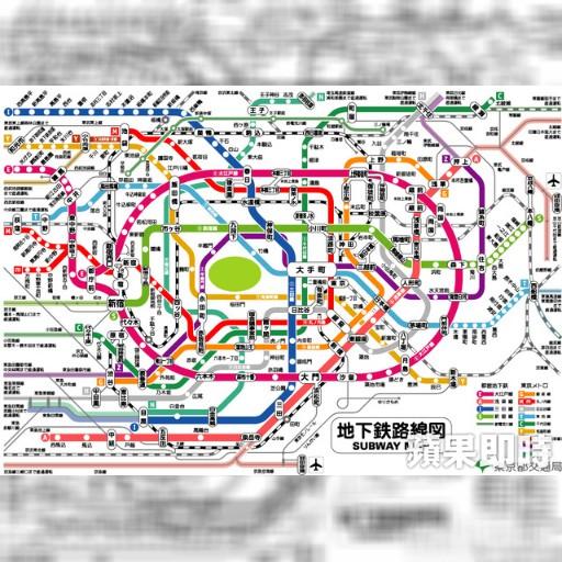 日本自遊行 搭地鐵必懂的12個字 | 即時新聞 | 20161223 | 蘋果日報