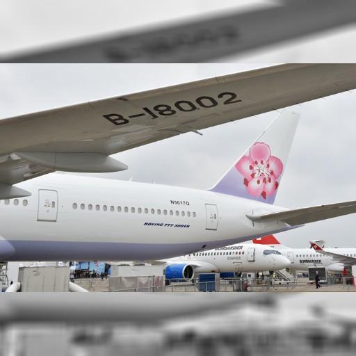 JALとチャイナエア、日台全便コードシェア 2月から提携強化
