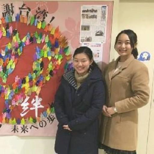 「謝謝台湾」強まる絆 東日本大震災支援 恩返しイベント 3月、日本人留学生が企画