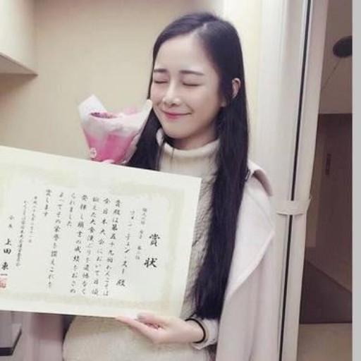 第59回元祖わんこそば全日本大会が開催されました | 公益社団法人 花巻青年会議所
