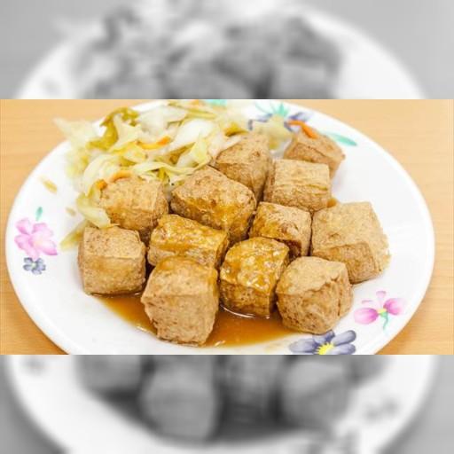 台湾名物「臭豆腐」、これを食べてこそ台湾通!初心者向けの臭豆腐は?