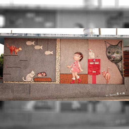 ■彰化■田中,【窯燒貓村】找立體貓咪玩耍。 – Keavy愛七淘 – udn部落格