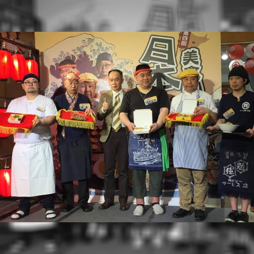 台中百貨「日本美食物產大展」 50位冠軍職人進行實演