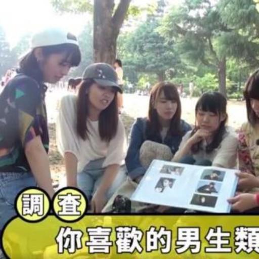 日本女生喜歡的台灣男藝人是… 竟是「他」最受歡迎! – 國際 – 自由時報電子報