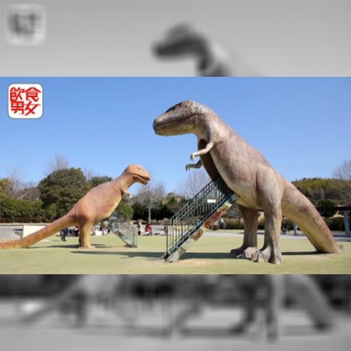 免費玩名古屋三大親子樂園!瀡三米高恐龍滑梯 半空踩單軌車 | 2017-04-18 | 飲食男女 | 蘋果日報