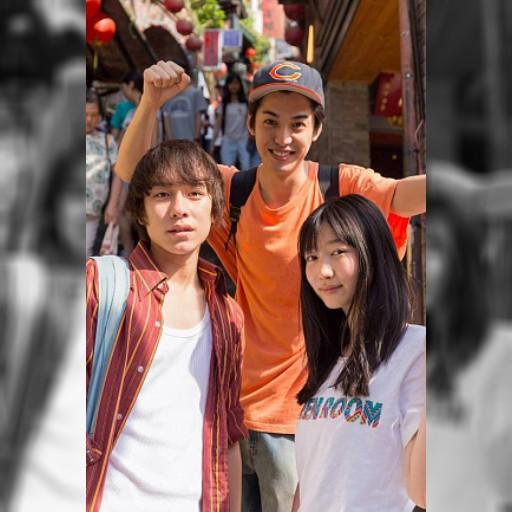 岡本夏美、はじめての台湾撮影に感激 青春ロードムービーのヒロイン役演じる | GirlsNews