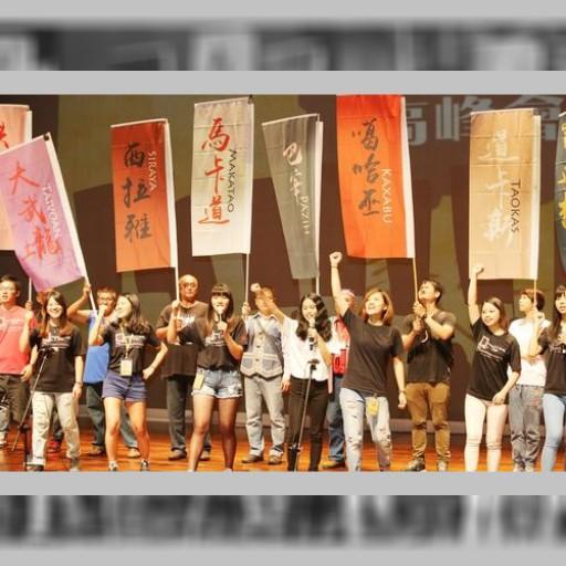 「平埔原住民」を先住民の分類に追加へ 改正案が閣議決定/台湾 | 社会 | 中央社フォーカス台湾
