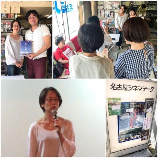 今日から今池のシネマテークで映画「台湾萬歲」が上映されます。