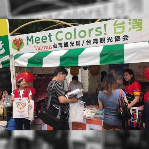 台湾観光協会がどまつりの栄会場にブース出店してます。