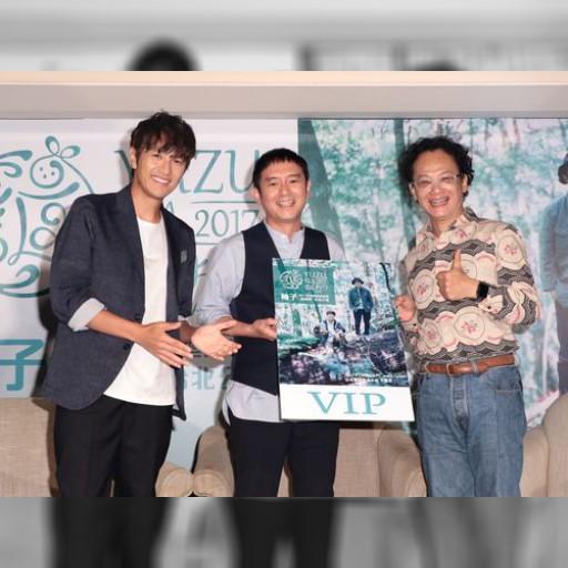 ゆず、12月に台湾公演 「栄光の架橋」中国語版に挑戦 | 芸能スポーツ | 中央社フォーカス台湾