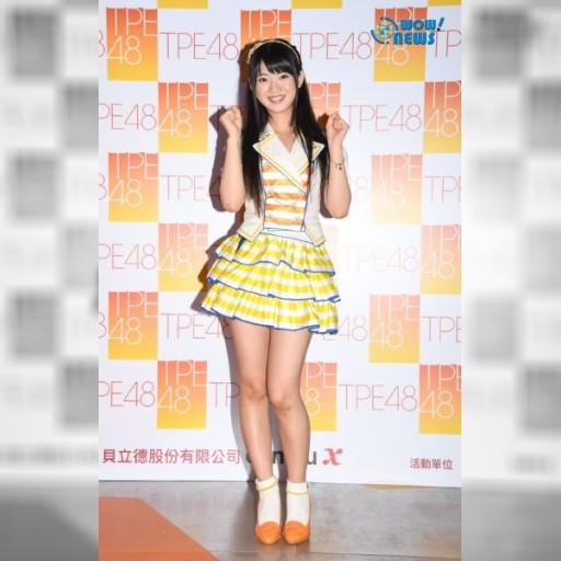 AKB48台灣留學生馬嘉伶 TPE48徵選開跑記者會帶來伴手禮