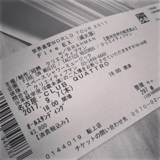 9/7(木)、滅火器が名古屋Liveをやります!