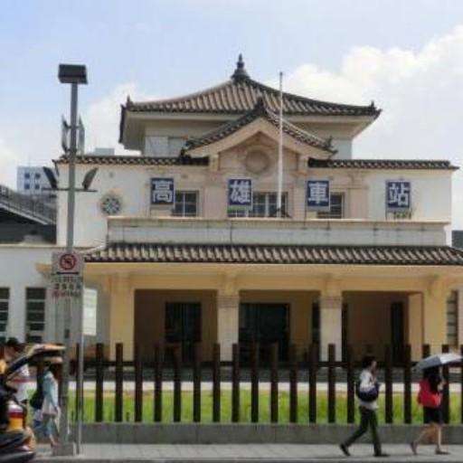 栄中日文化センターで3ヶ月講座「台湾探訪―知られざる美麗島(フォルモサ)」が開催されます。