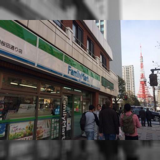ファミマ、日台で店舗間配送サービス開始 まずは台湾発送・日本受取から | 経済 | 中央社フォーカス台湾