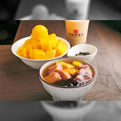 生タピオカに芋圓(ユーユェン)など本場スイーツも!台湾カフェの新店3選