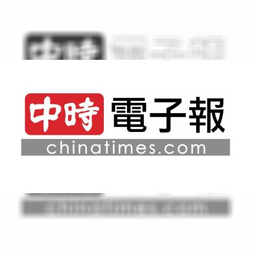 日亞航重回日本市場 名古屋-札幌明日開賣日幣五圓起