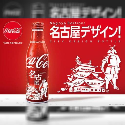 【搶手】日本地區限定可樂 名古屋、上野、埼玉要開賣囉 | 蘋果日報