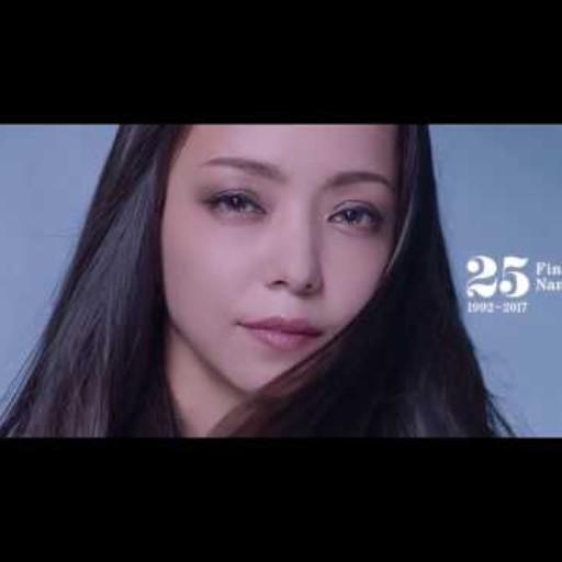 安室奈美惠告別演唱會 海外終唱地是台灣 | 重點新聞 | 中央社即時新聞 CNA NEWS