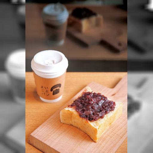 親子/遊樂/名古屋【早餐 紅豆多士學健康】 | 2017-04-13 | 飲食男女 | 蘋果日報
