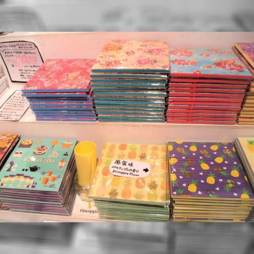 台北・永康街でかわいい台湾土産をGET!「来好」一針一線 | 台湾 | トラベルjp<たびねす>
