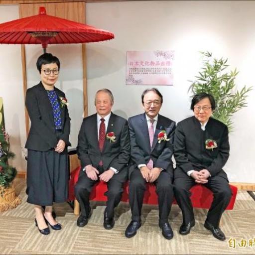 哈日族必知 日本文化中心啟用了 – 政治 – 自由時報電子報