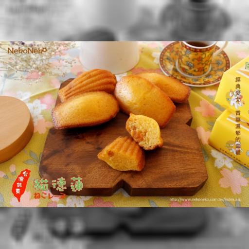 台湾一美味しいと評判のマドレーヌ、「ねこレーヌ」が台湾新幹線に登場!:時事ドットコム