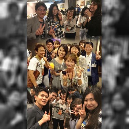 12月3日 【社会人】日台若手交流会 大忘年会2017(愛知県)