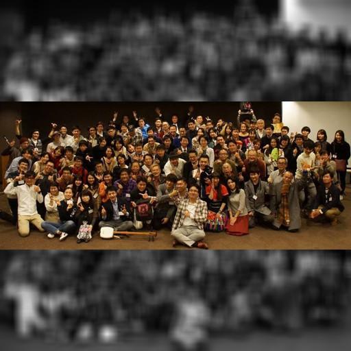 12/3(日)、大忘年会2017を開催しました!