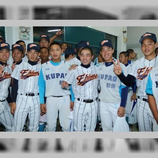 台湾と日本の高校生が野球大会で交流 開幕戦の始球式には楽天・宋家豪 | 芸能スポーツ | 中央社フォーカス台湾