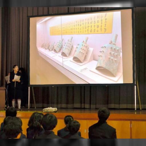 台湾研修の成果報告、松山南高砥部分校生8人