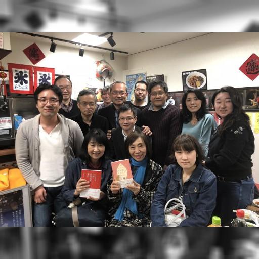 ノンフィクション作家・平野久美子さんを囲む会を開催しました!