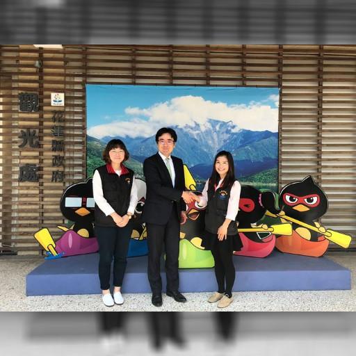 花蓮縣政府觀光處を表敬訪問しました。