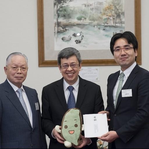 【花蓮地震】義援金1250万円を台湾副総統に渡しました | 加藤秀彦 公式サイト