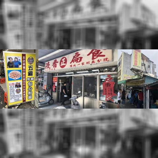 【ちょっとディープな台湾旅】花蓮旅行で寄りたいB級グルメのお店3選 | 加藤秀彦 公式サイト