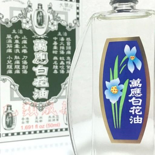 【台湾みやげ】台湾の万能薬!? 『白花油』が密かに人気 / 鼻づまりや頭痛に使ったらなんだかラクになった気がした!
