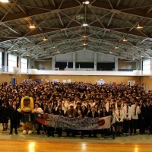 龍潭高級中等學校来訪 – 群馬県立前橋南高等学校
