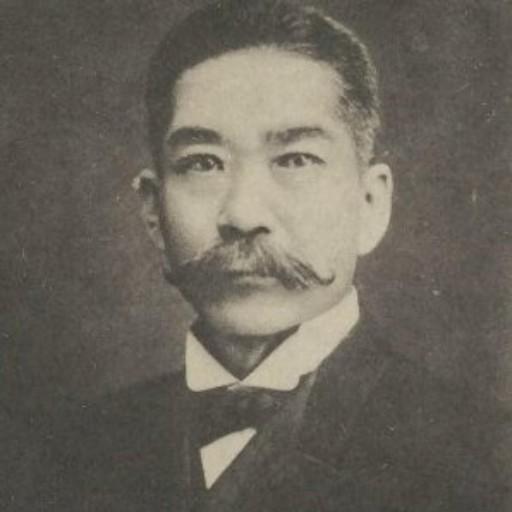 台湾の敬天愛人・西郷菊次郎 | 加藤秀彦 公式サイト