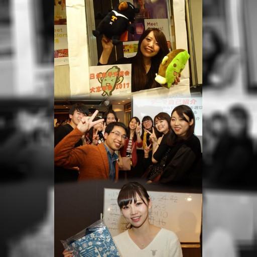 6月30日 【社会人】日台若手交流会 初夏の集い2018(愛知県)