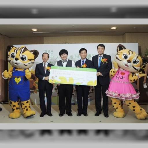 台中市長、日本で花博をPR リン・ユーチュンも歌声で応援/台湾 | 社会 | 中央社フォーカス台湾