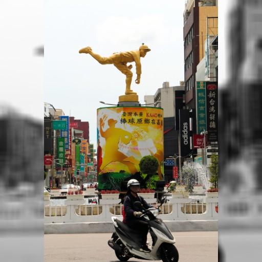 「KANO対中京商」今年も 1931年甲子園決勝の縁:朝日新聞デジタル