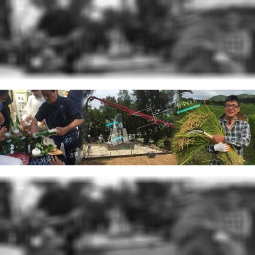 李登輝元総統の沖縄訪問と御神酒の秘話 | 加藤秀彦 公式サイト